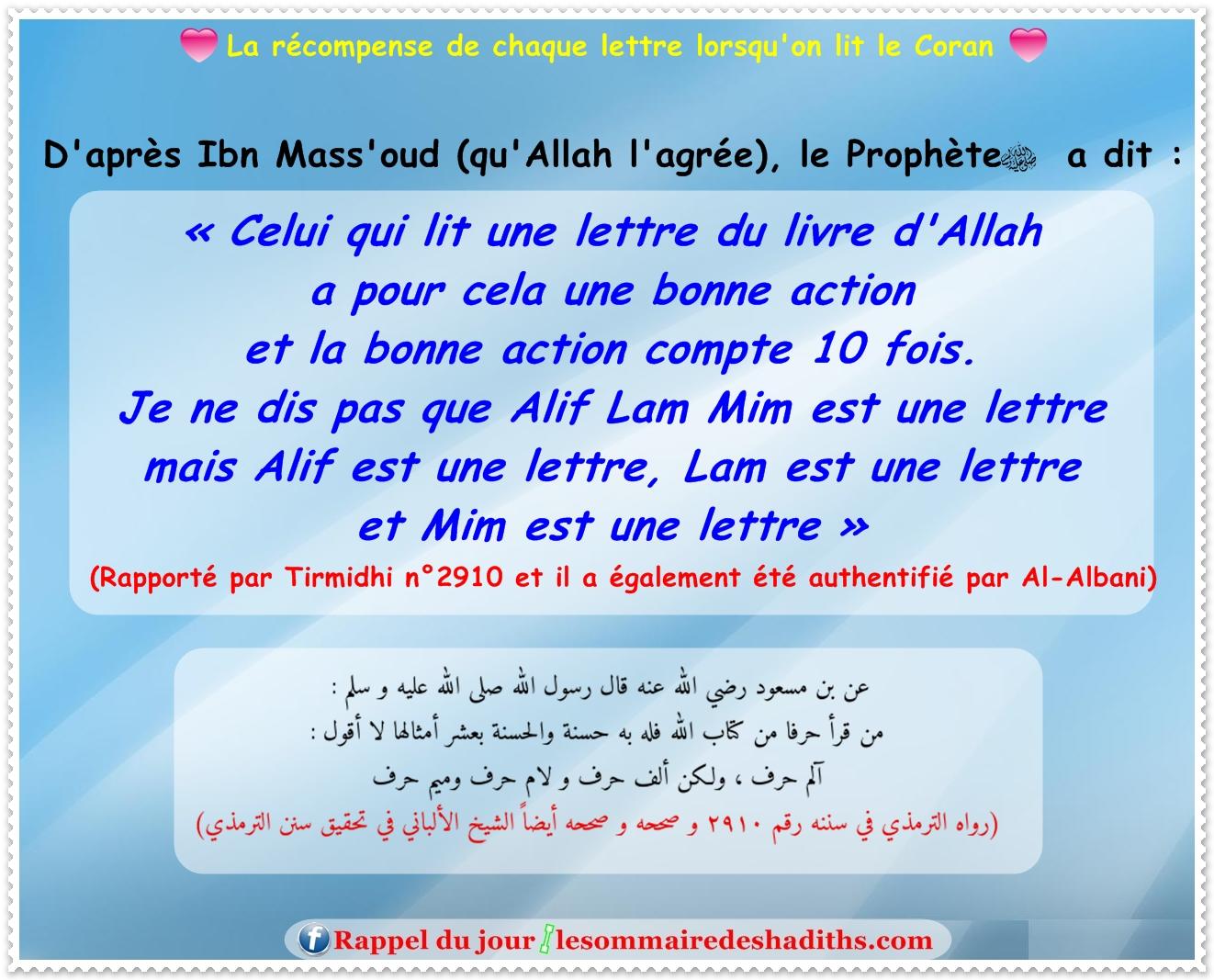 hadith La récompense de chaque lettre lorsqu'on lit le Coran (Ibn Mas'ud)
