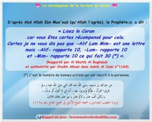 Hadith La récompense de la lecture du Coran (Abd Allah Ibn Mas'ud)