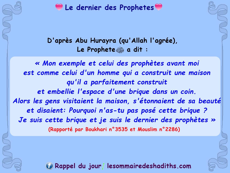 Hadith Le dernier des Prophetes (Abu Hurayra)