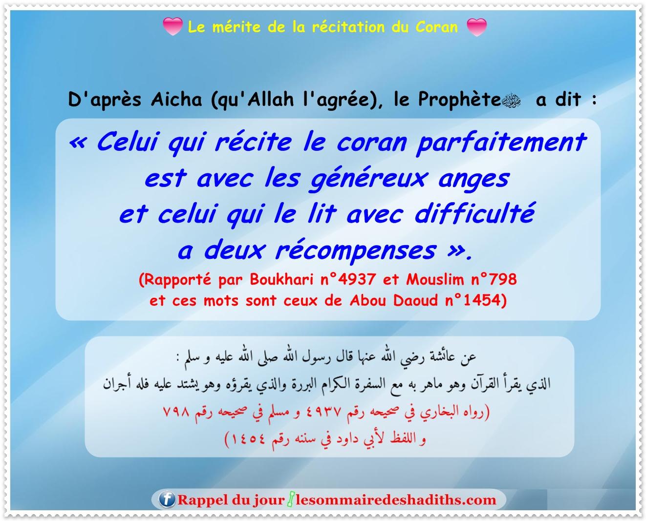 hadith Le mérite de la récitation du Coran (Aicha)