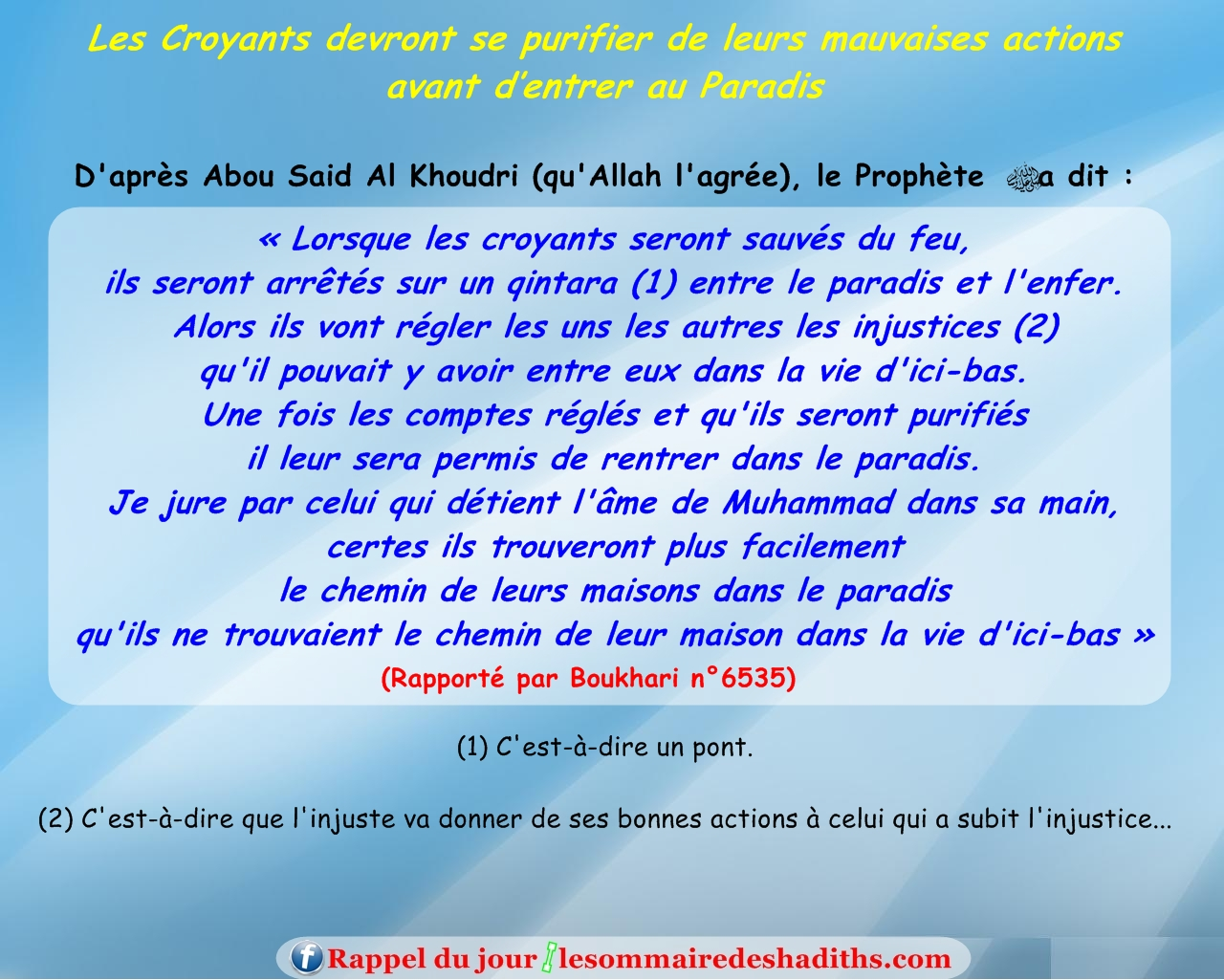 hadith Les Croyants devront se purifier de leurs mauvaises actions (Abu Sa'id Al-Khudri)