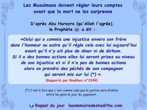 Hadith Les Musulmans doivent régler leurs comptes avant la mort (Abu Hurayra)