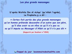 hadith Les plus grands mensonges (Wathila Ibn Al-Achqa')