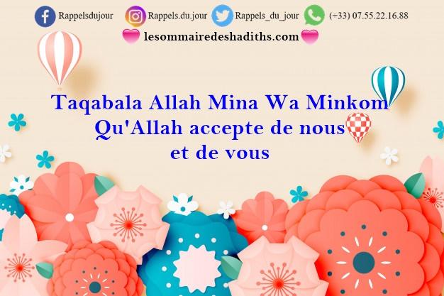 Aid Moubarak Message 1