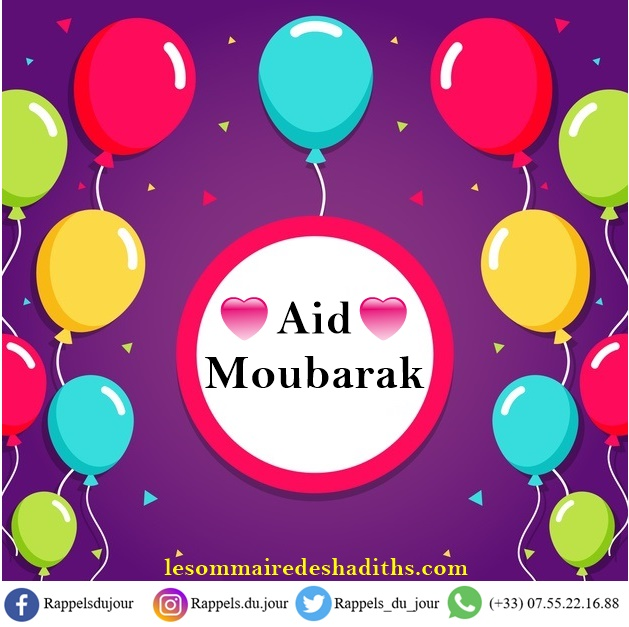 Aid Moubarak Message 2