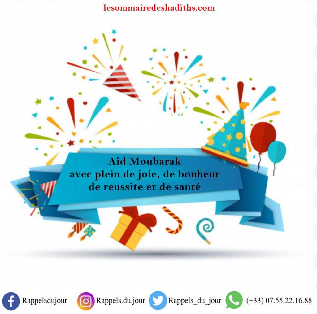 Aid Moubarak Message 3