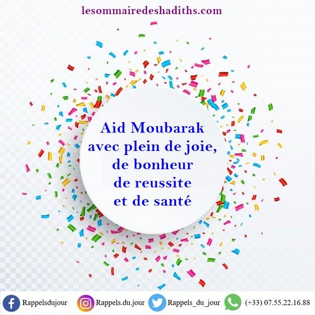 Aid Moubarak Message 4