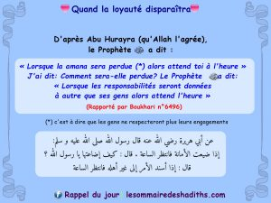 hadith Quand la loyauté disparaîtra (Abu Hurayra)