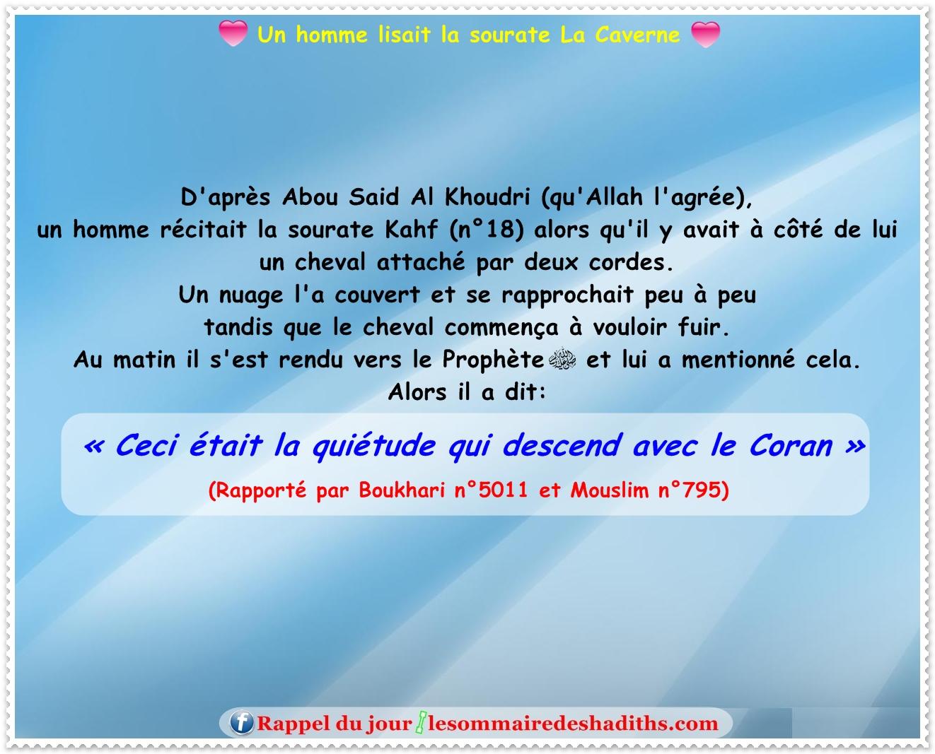 Hadith Un homme lisait la sourate La Caverne (Abu Sa'id Al-Khudri)