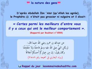 Hadith la nature des gens (Abd Allah Ibn 'Amr)