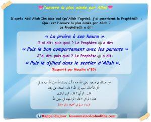 hadith l'oeuvre la plus aimée par Allah (Abd Allah Ibn Mas'ud)