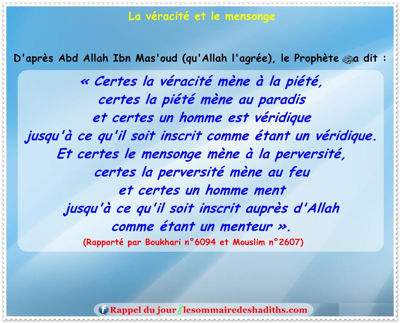 La véracité et le mensonge (Abd Allah Ibn Mas'ud) -2