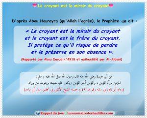 Le croyant est le miroir du croyant (Abu Hurayra)