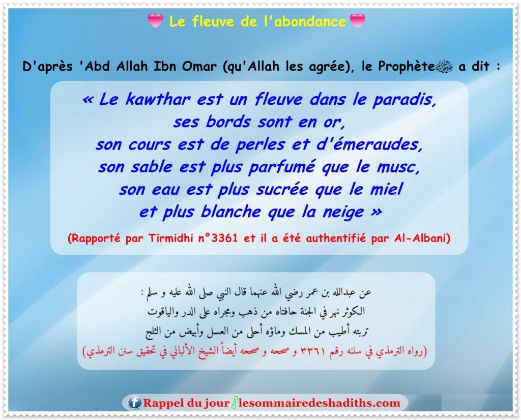 hadith Le fleuve de l'abondance ('Abd Allah Ibn Omar)