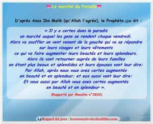 Le marché du Paradis (Anas Ibn Malik)