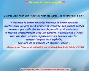 Recevez la bonne nouvelle (Abd Allah Ibn Amr)