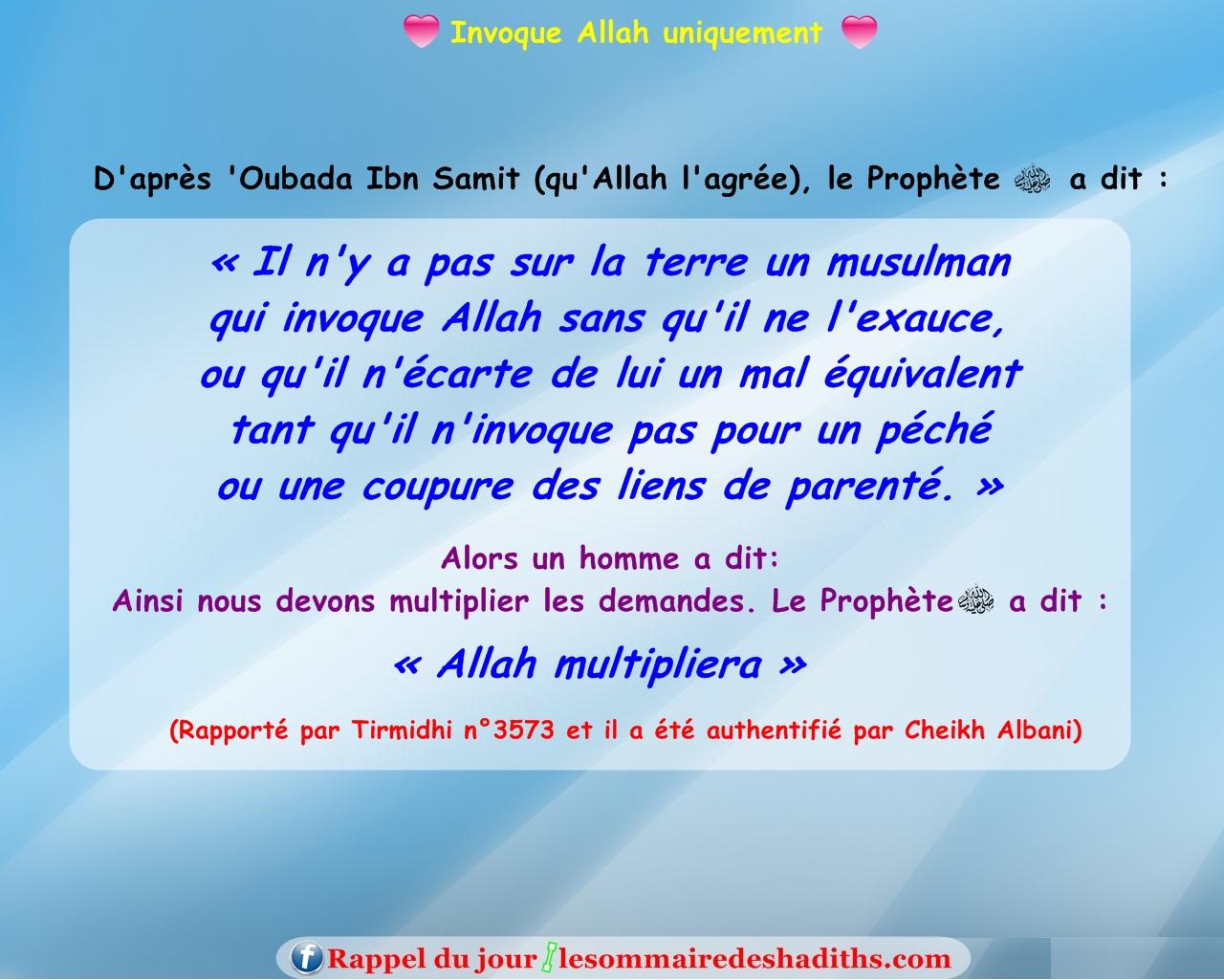 Invoque Allah uniquement ('Oubada Ibn Samit)