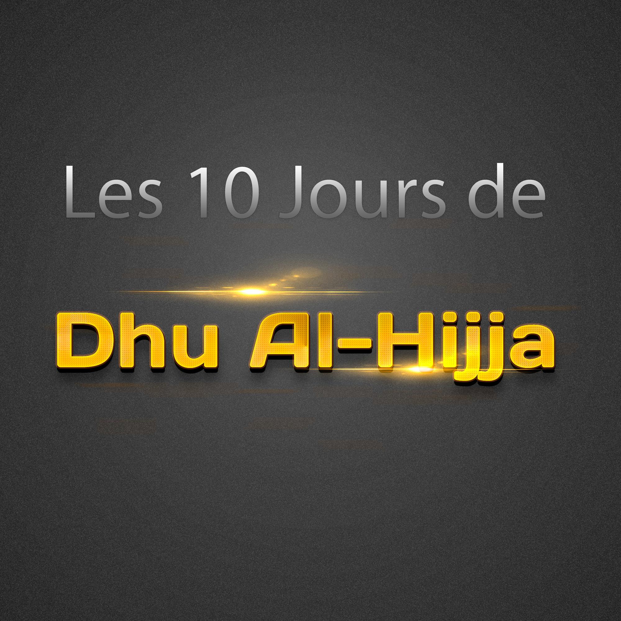 Les 10 jours de Dhul Hijja