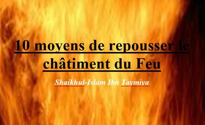 10 Moyens de repousser le chatiment du feu
