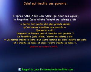 Celui qui insulte ses parents