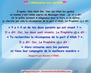 L'obéissance aux parents ('Abd Allah Ibn 'Amr)