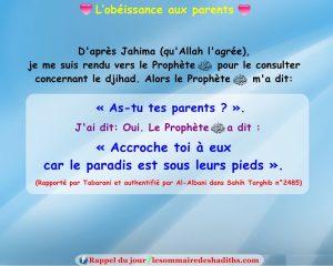 L'obéissance aux parents (Jahima)