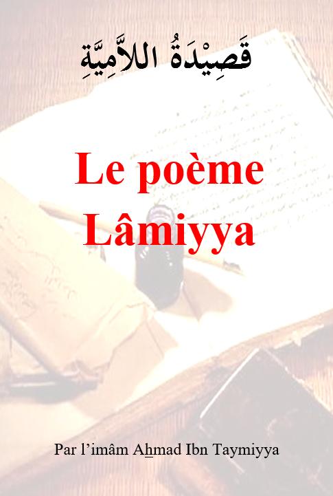 Le Poeme Lamiya