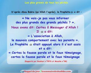 Les plus graves de tous les péchés (Abou Bakra)