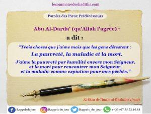 Abu Al-Darda' - 3 choses que j'aime