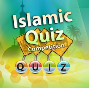 Islamic Quizz Android Application