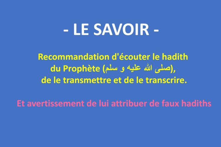 Serie de Hadiths - Recommandation d'écouter le hadith du Prophète