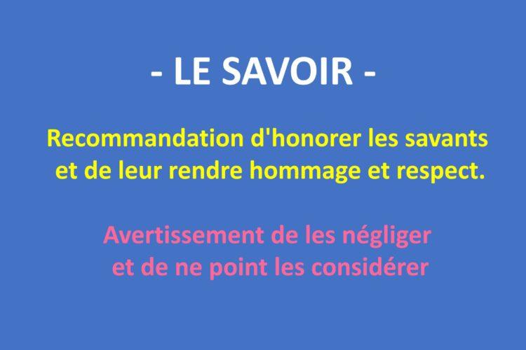 Serie de hadiths - Recommandation d'honorer les savants