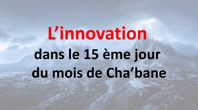 L'innovation dans le 15 ème jour du mois de Cha'bane Fatawas