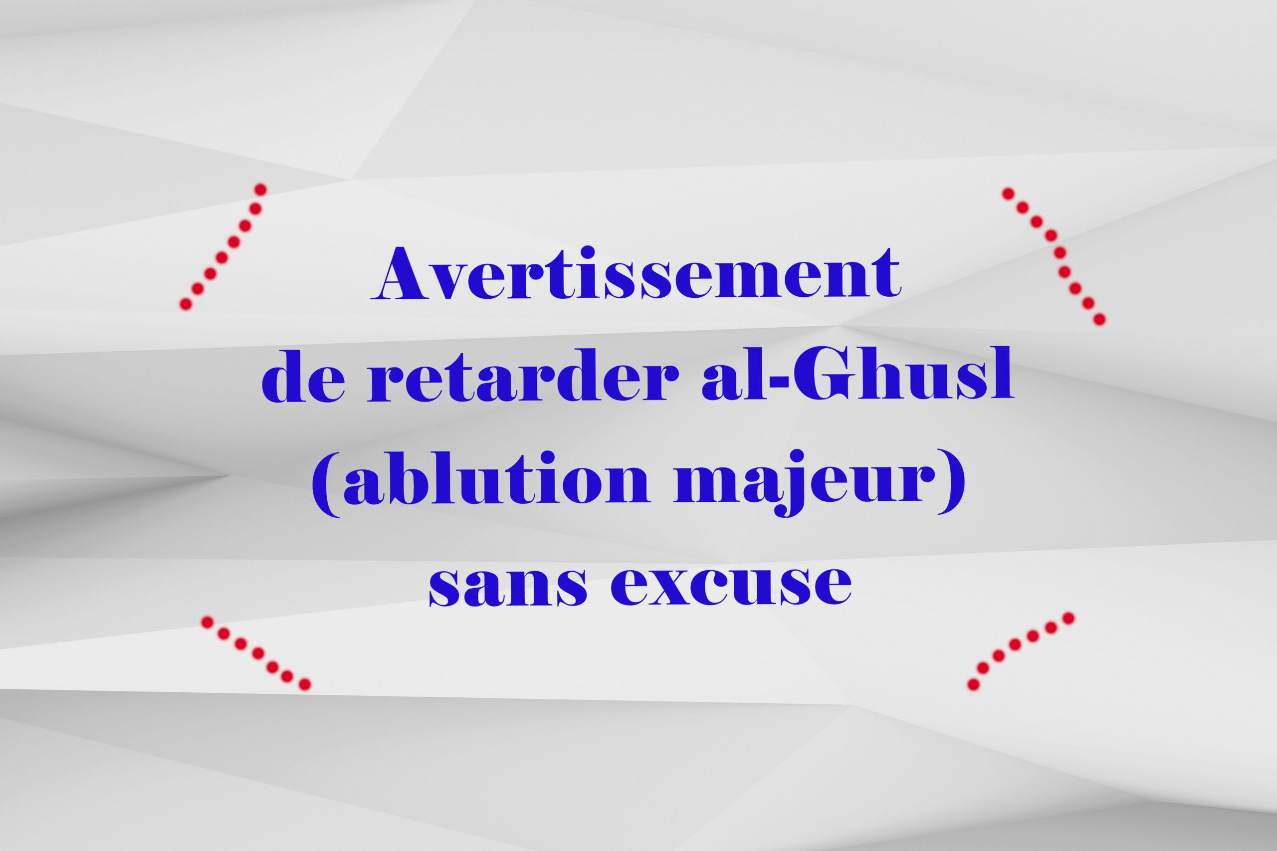 Avertissement de retarder al-Ghusl (ablution majeur) sans excuse