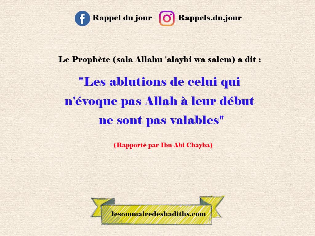 Hadith Abu Bakr Ibn Abi Chayba - Citer le nom d'Allah dans els ablutions