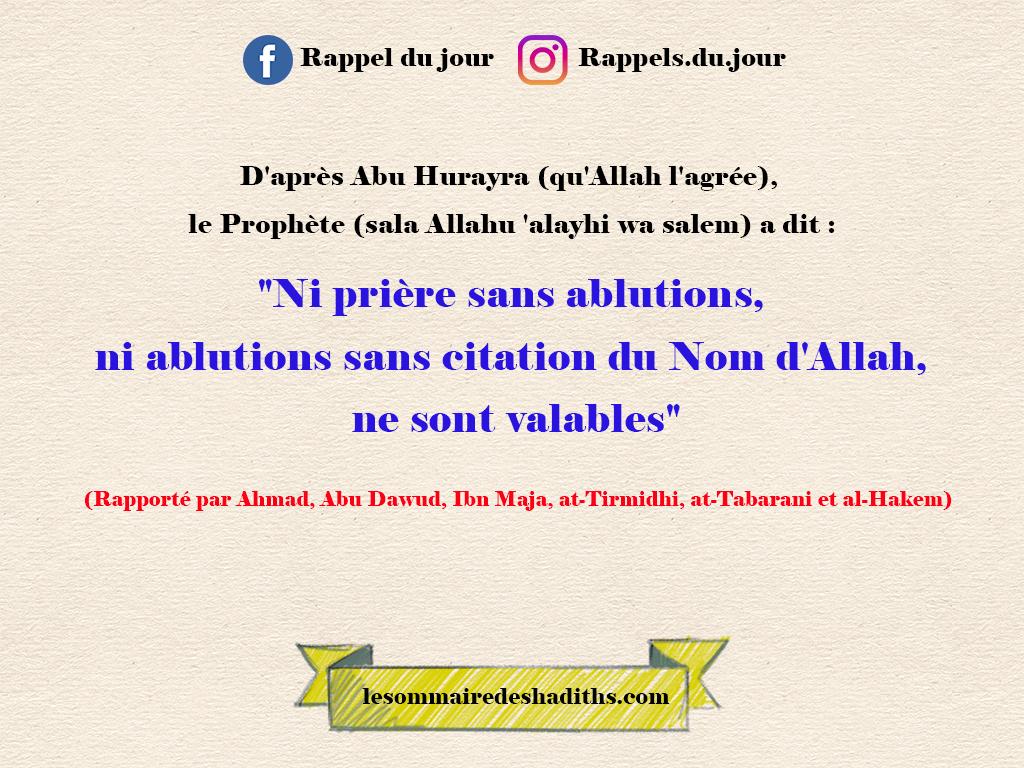 Hadith Abu Hurayra - Citer le nom d'Allah dans le debut des ablutions