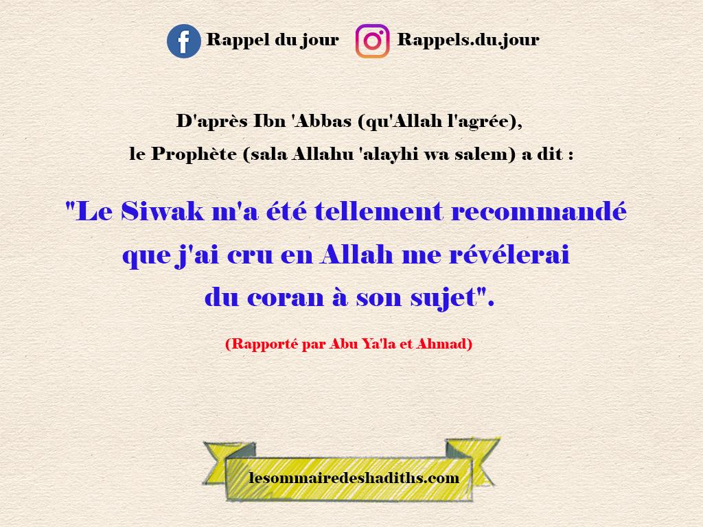 Ibn 'Abbas - La recommendation d'utiliser le Siwak