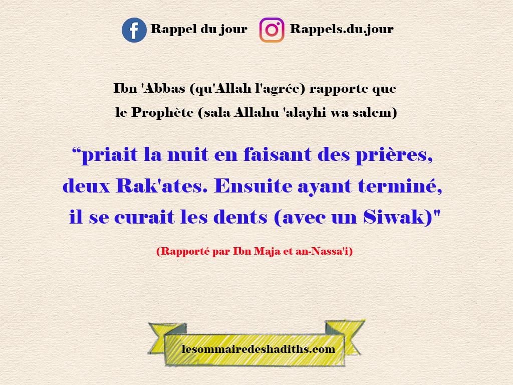Ibn 'Abbas - Utiliser le Siwak apres la priere de la nuit