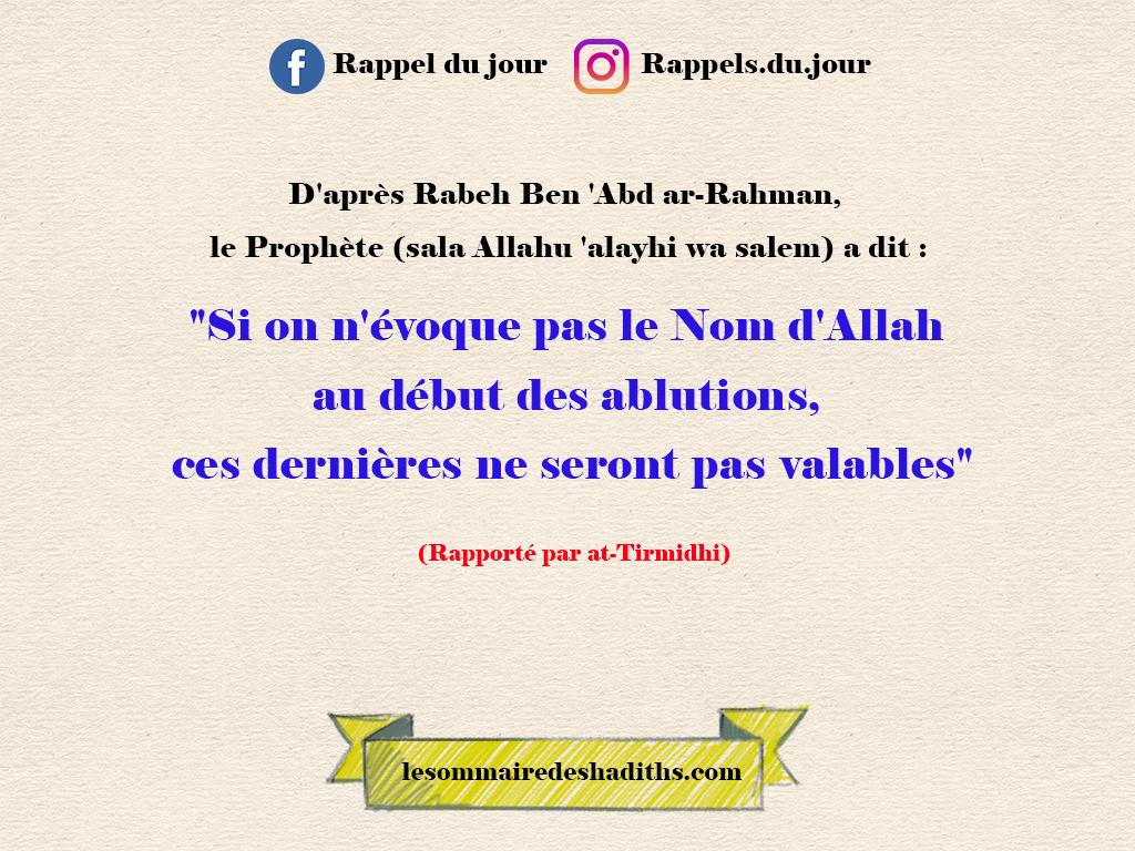 Rabeh Ben Abderahman - Citer le nom d'Allah dans le debut des ablutions