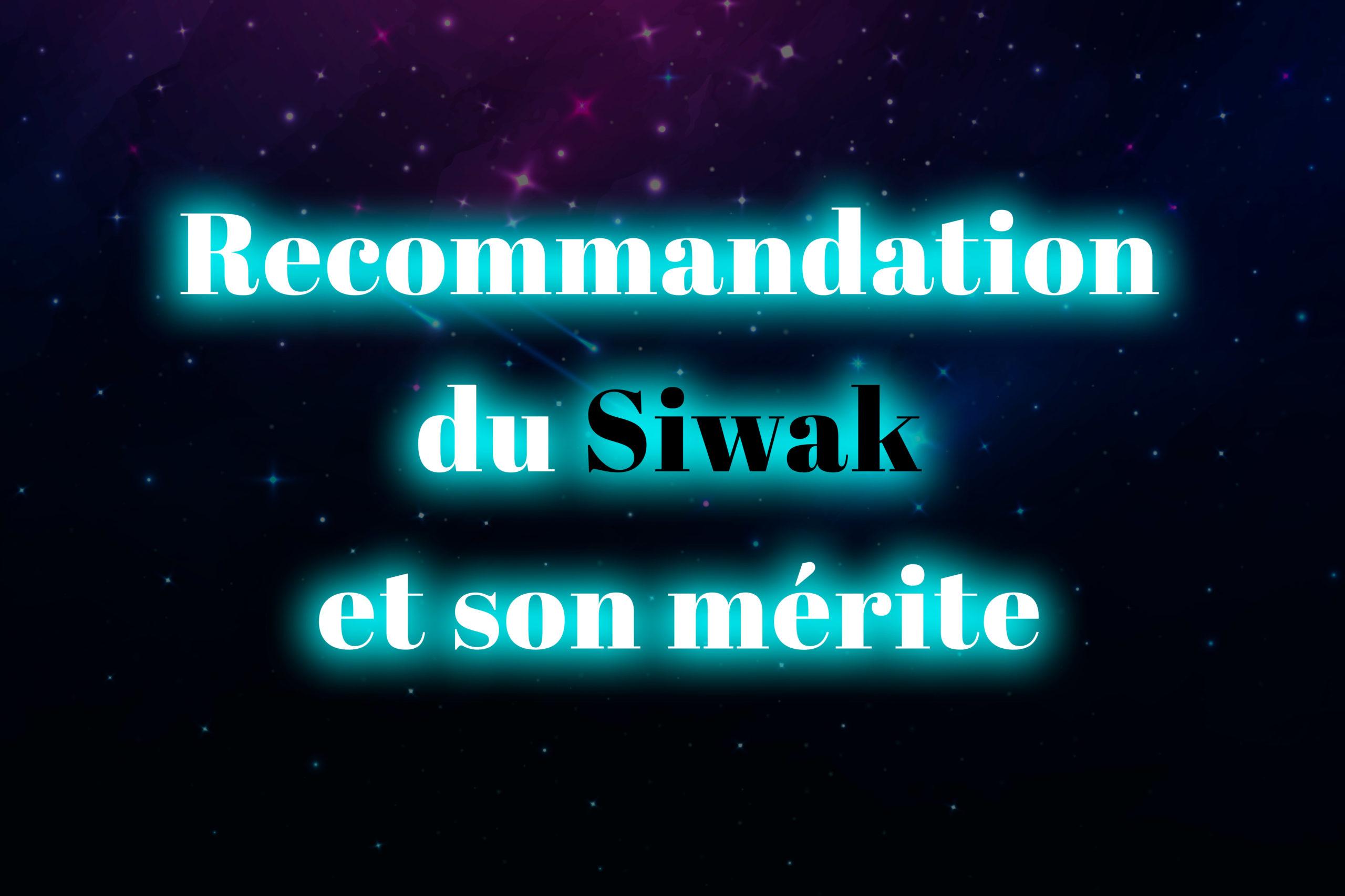 Recommandation du Siwak et son mérite
