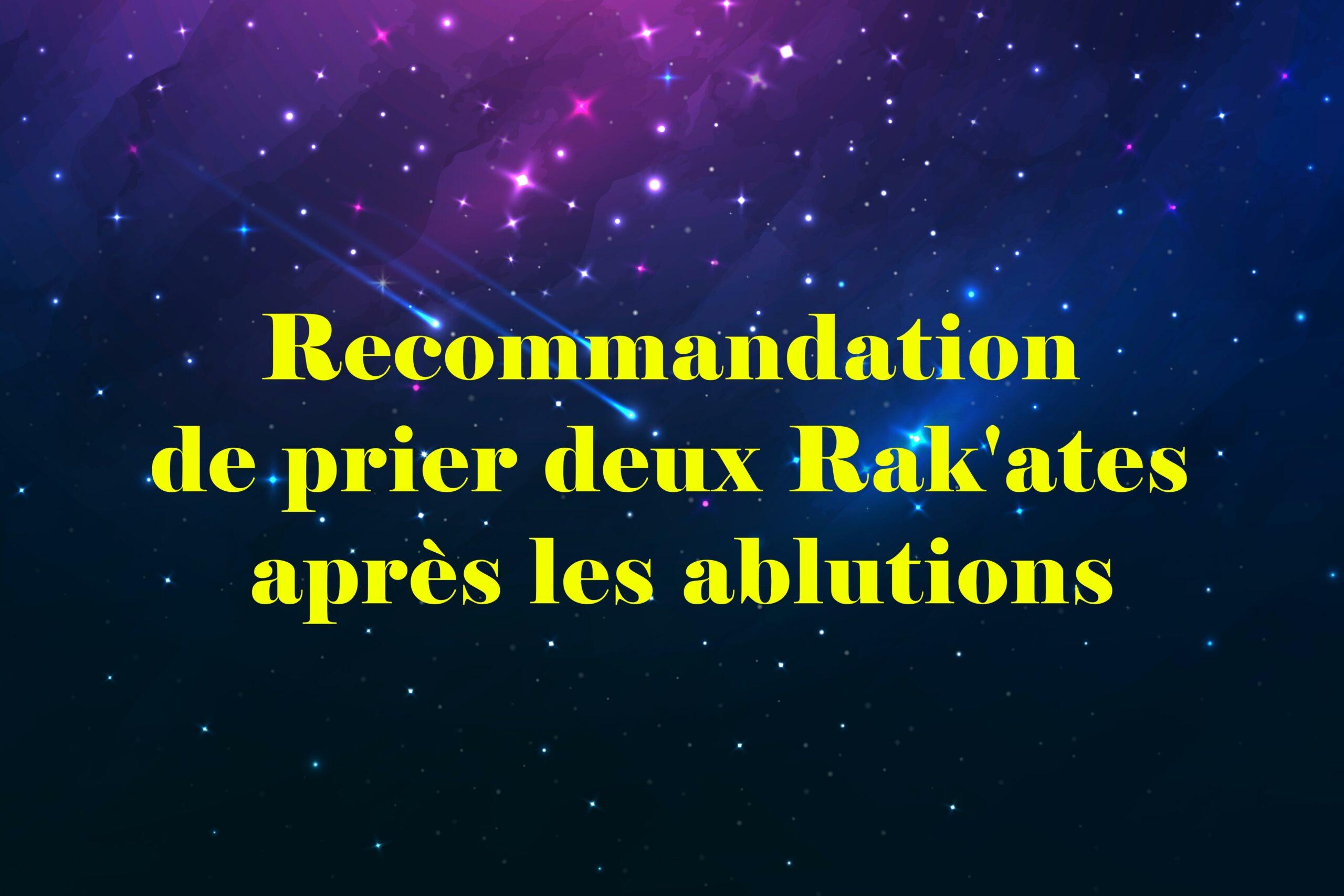 Recommandation de prier deux Rak'ates apres les ablutions