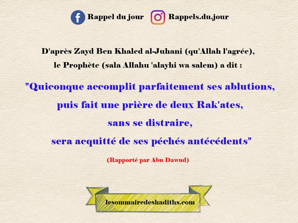 Zayd ben Khaled Al-Juhani - Prier deux Rakaates apres les ablutions