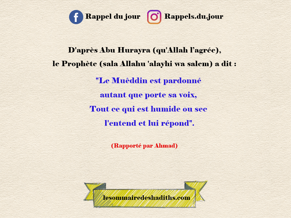 Abu Hurayra - Le Merite du Mueddin