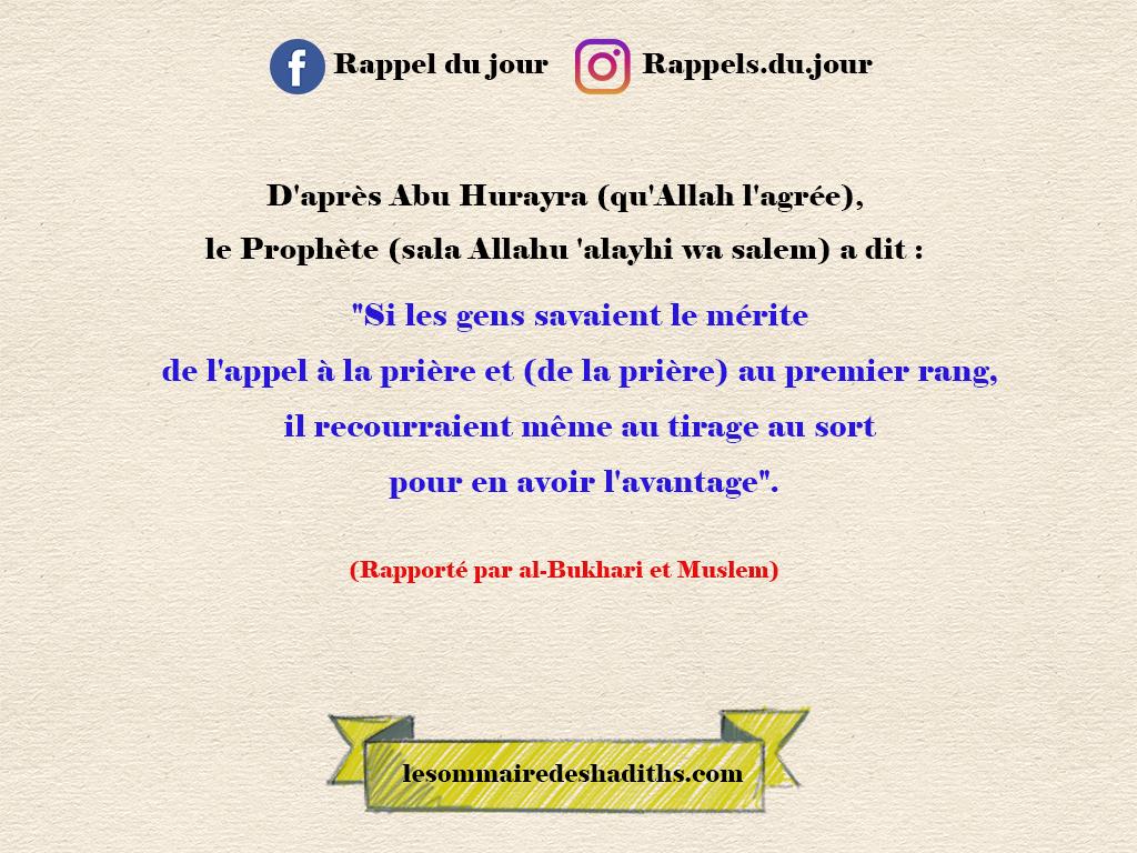Abu Hurayra - Le merite de l'appel à la priere et le premier rang