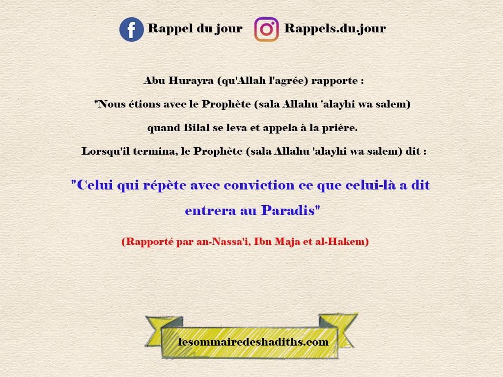 Abu Hurayra - Repeter apres Al-Mueddin