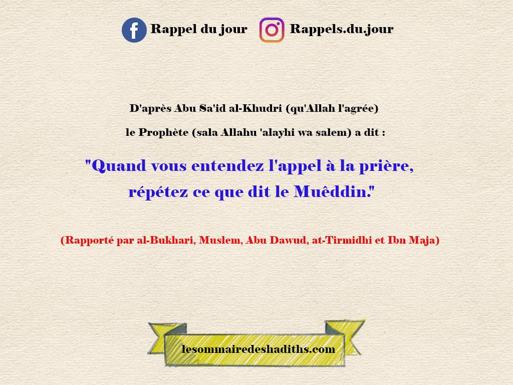 Abu Said Al-Khudri - Repeter apres le Mueddin