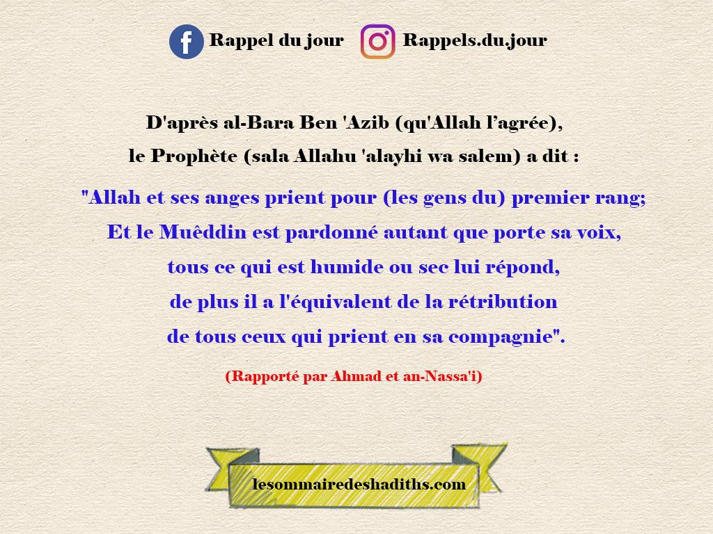 Al-Bara Ben Azib - Le Merite du Mueddin et du premier rang