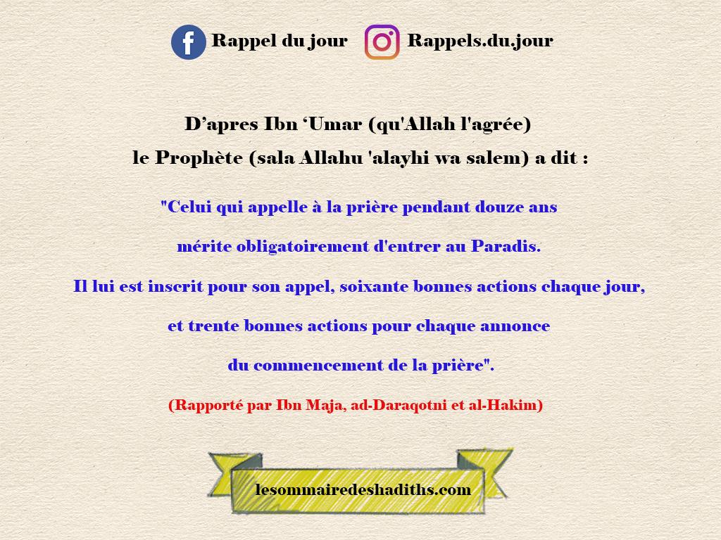 Ibn 'Umar - Celui qui appelle à la prière pendant douze ans