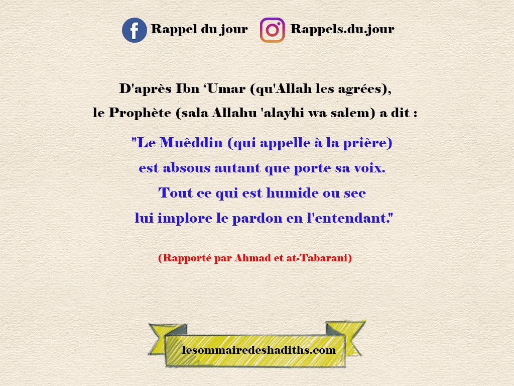 Ibn 'Umar - Le Merite du Mueddin