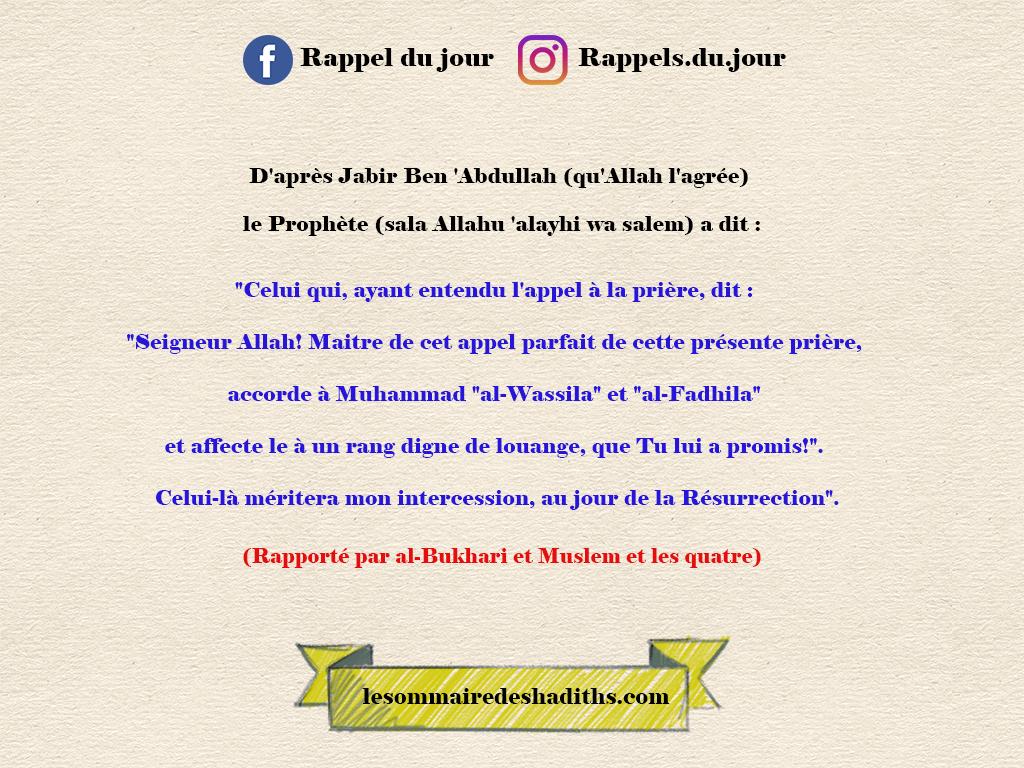 Jaber Ben 'Abdullah - Que dire apres l'appel à la priere